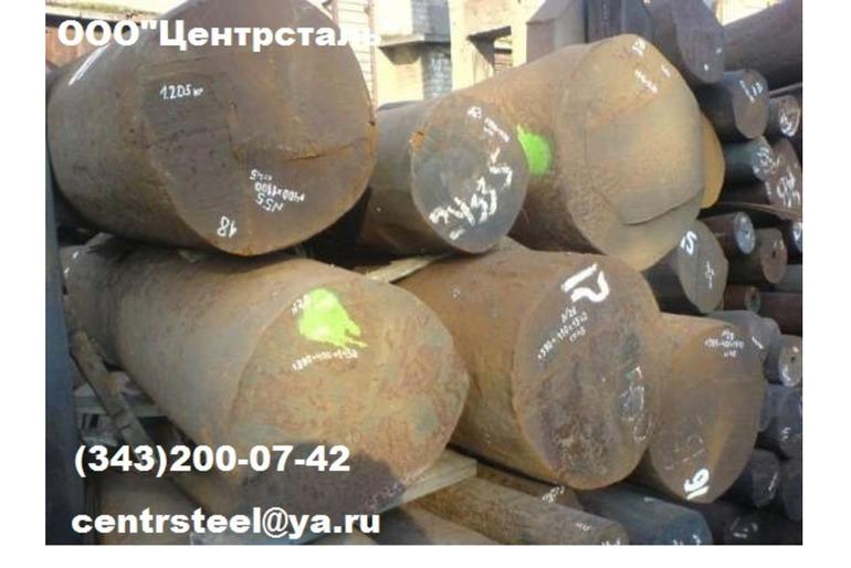 продам Круг стальной ст.20Х3МВФ-Ш,сталь круглая, пруток, купить, цена, наличие