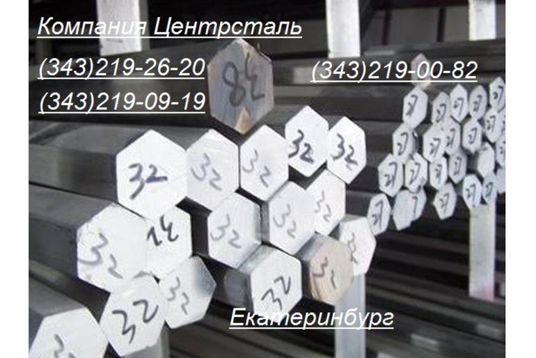 продам Шестигранник стальной ст.35Х, купить, цена, наличие
