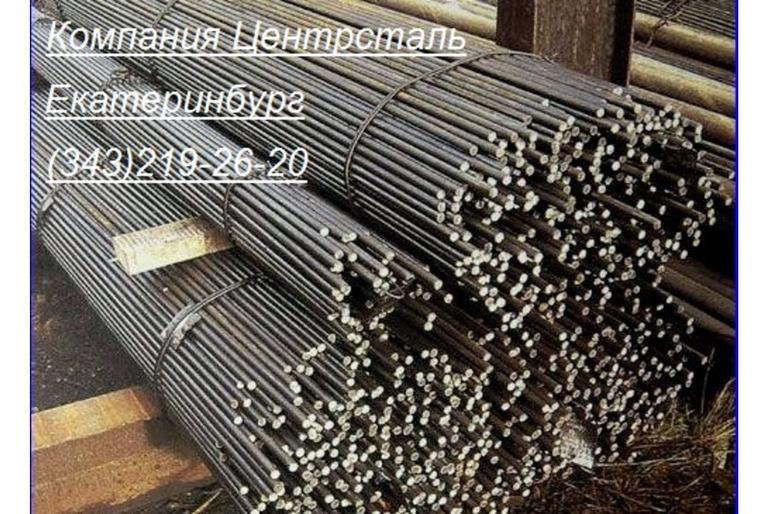 продам Круг стальной ст.60С2ХА, пруток, сталь круглая, купить, цена, наличие