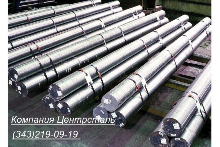 продам Круг стальной,пруток, сталь круглая 20Х13, 30Х13, 40Х13,95Х18, купить, цена, наличие